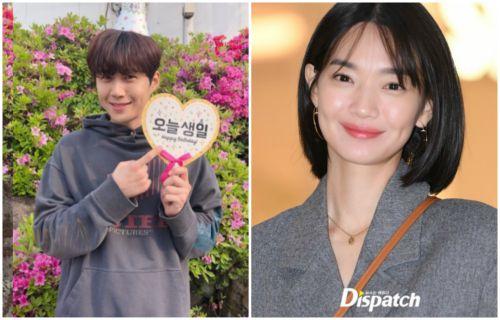 Shin Min Ah will be Kim Seon Ho's girlfriend