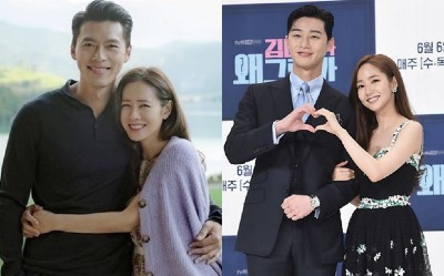 Korean star couples will be revealed by Dispatch on January 1, 2021
