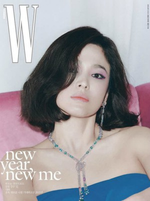 Song Hye Kyo appeared with short hair in the new magazine photo welcome 2021. 1