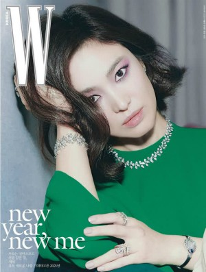 Song Hye Kyo appeared with short hair in the new magazine photo welcome 2021. 2