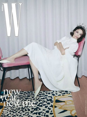 Song Hye Kyo appeared with short hair in the new magazine photo welcome 2021. 3