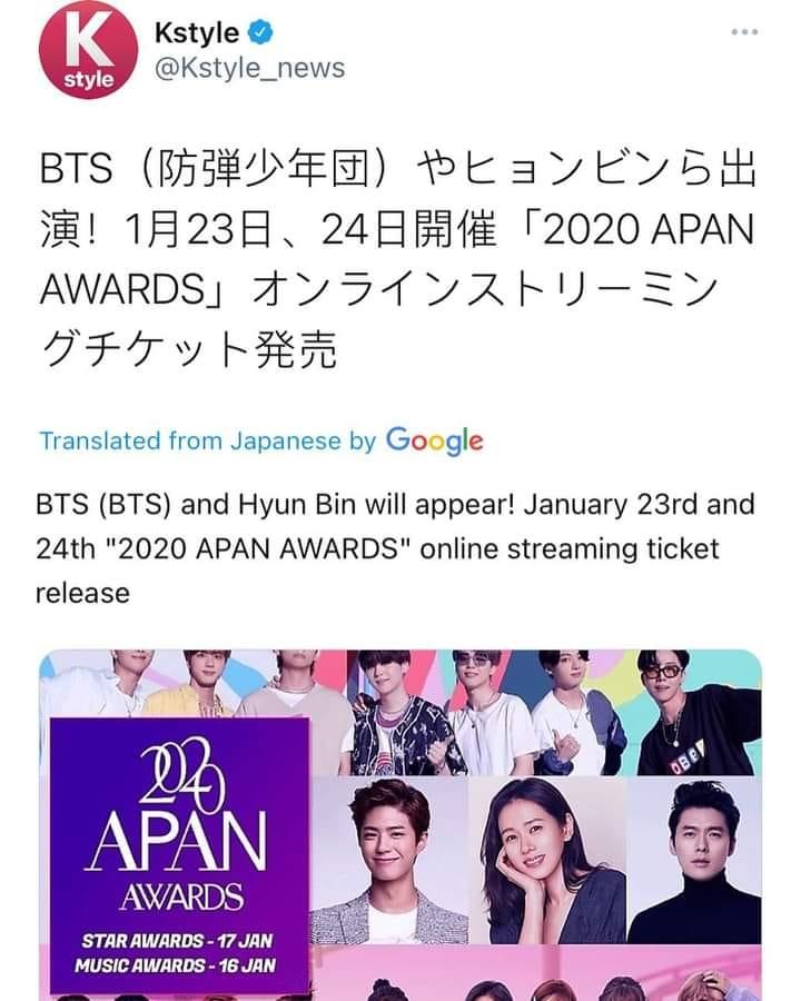 hyun bin and BTS
