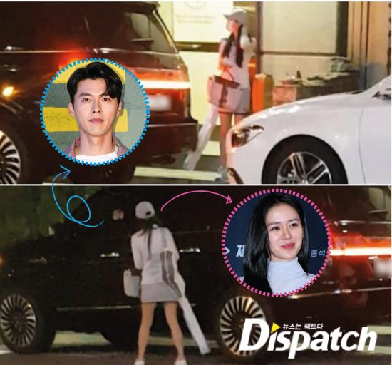 Dispatch shot down- Hyun Bin and Son Ye Jin are dating!