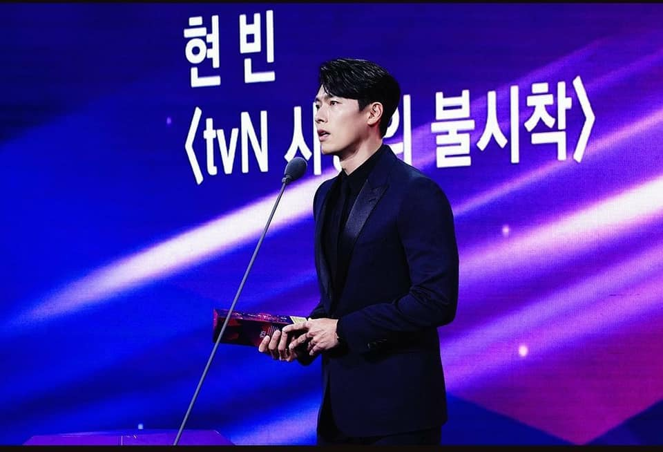 HOT- Hyun Bin excellently won the PAN 2020 Daesang Awards! 2
