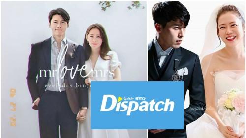 HOT- Nam Hye Yeon revealed that Son Ye Jin wanted Hyun Bin to call her 'noona' but Hyun Bin called her 'Son Ye Jin-sshi'. 1