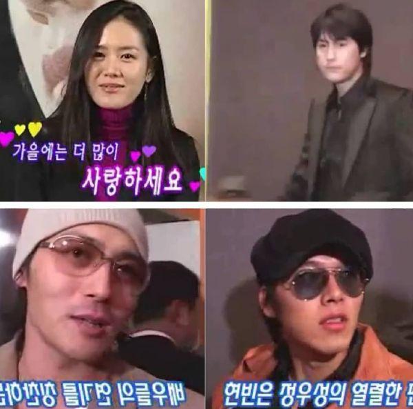 Hyun Bin and Son Ye Jin first meet