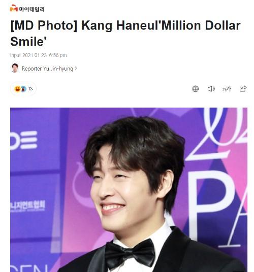 "Kang Ha Neul was praised by Naver ""Kang Ha Neul million dollar smile"" when appearing at APAN Red Carpet 2020 1"