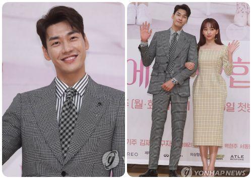 Kim Young Kwang shared his love for Jin Ki Joo