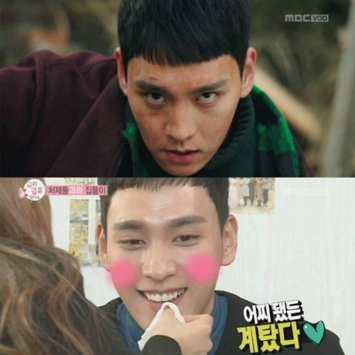 Who is Choi Tae Joon? The man who makes Park Shin Hye openly dating! 3