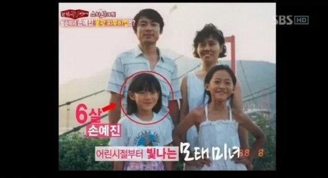 Son Ye Jin's family image makes people want her to soon create a family with Hyun Bin.