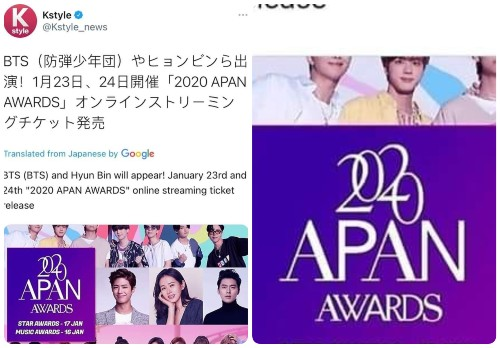 HOT- BTS and Hyun Bin confirmed to attend the 2020 APAN confirmed on 24th January! 1