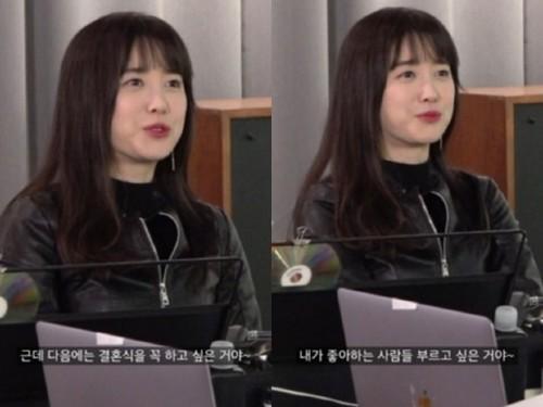 Goo hye sun dating updating expressionengine