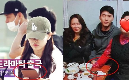 Netizens discovered that Hyun Bin was acting extremely cute with Son Ye Jin at the restaurant. 1