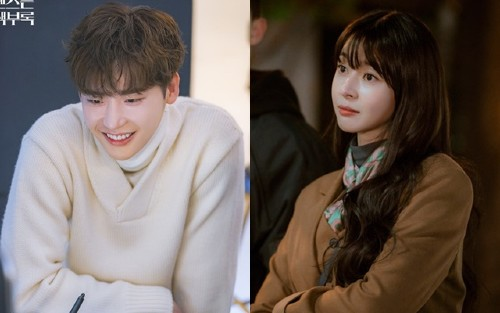 Lee Jong Suk Dating with Kwon Nara? Kwon Nara is Lee Jong Suk's girlfriend?