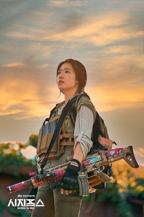 JTBC released photos of Warrior Park Shin Hye in Sisyphus: The Myth! 1