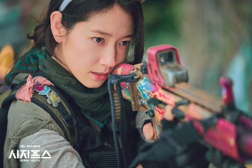 JTBC released photos of Warrior Park Shin Hye in Sisyphus: The Myth! 2