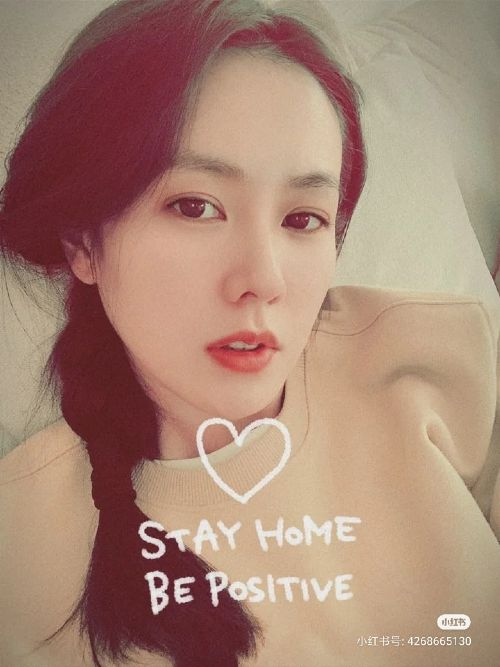 Son Ye Jin's latest move after being publicly sent a sweet love by Hyun Bin to the media! 1