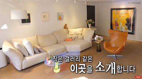 Close-up of Son Ye Jin's luxury apartment- The place is considered the regular dating place of Hyun Bin and Son Ye Jin! 1