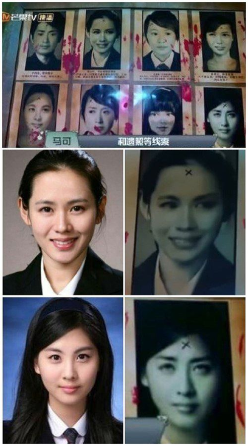 BREAKING - The Chinese show caused outrage when it changed the photos of Son Ye Jin and Seohyun into the pictures of the deceased !!! 1