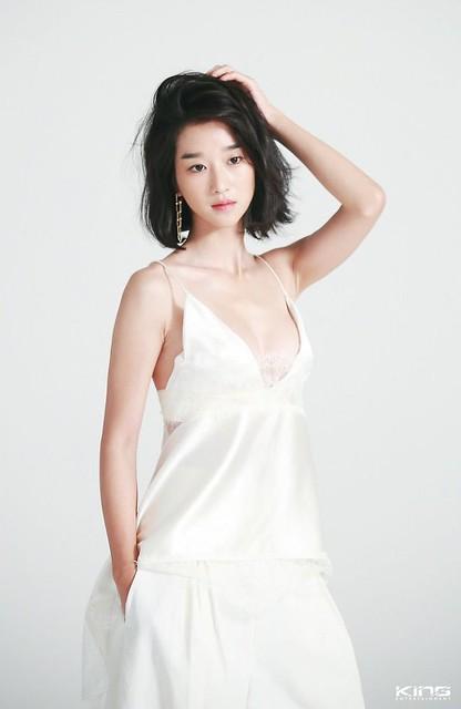 Seo Ye Ji leads the chart, Son Ye Jin, Park Shin Hye, Kim Go Eun and Kim so Hyun all reached the Top 10 most beautiful actresses of Korea in early 2021. 8