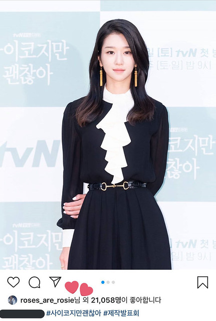 Korean beautiful actresses 2021 Ranking announced: Kim So Hyun No.1, Park Eun Bin, Kim Yoo Jung and Kim Go Eun also entered the Top 10. 4