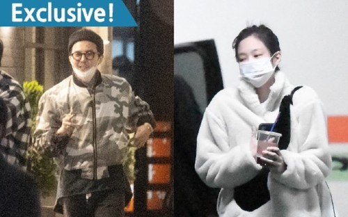 BIGBANG G-Dragon and BLACKPINK Jennie dating