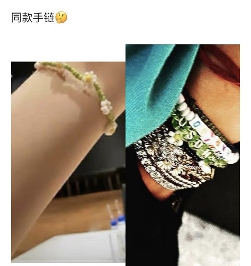 Chinese netizen spotted G-Dragon openly expressed his love for Jennie many times but no one knows? 4