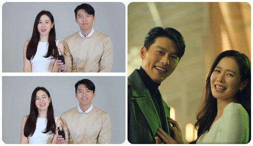 Revelated : Son Ye Jin was actively wanted to surprise Hyun Bin on Valentine's Day. 1