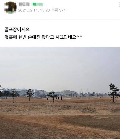 Spotted Hyun Bin and Son Ye Jin go out to play golf on the last day of the lunar year? 1