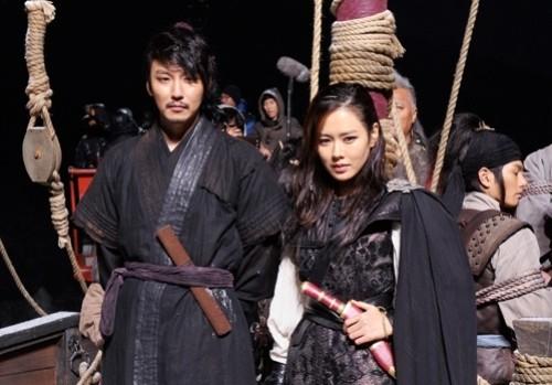 Son Ye Jin's The Pirates Lover - Kim Nam Gil Establishes New Entertainment Agency! 1