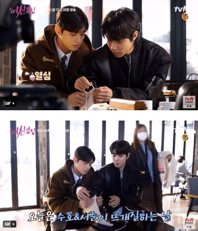 """Hwang In Yeop ❤ Cha Eun Woo are extremely close and cute like a love couple in Behind The Scenes Of """"True Beauty"""" 2"""