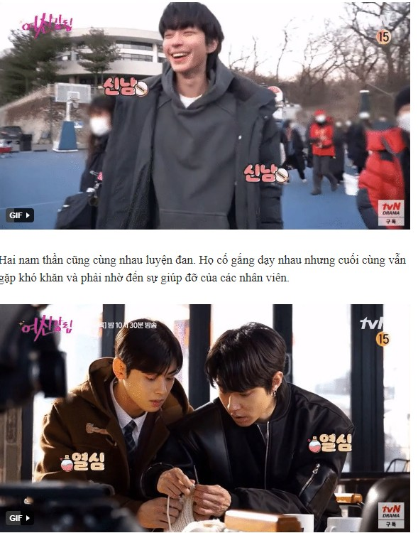 """Hwang In Yeop ❤ Cha Eun Woo are extremely close and cute like a love couple in Behind The Scenes Of """"True Beauty"""" 1"""