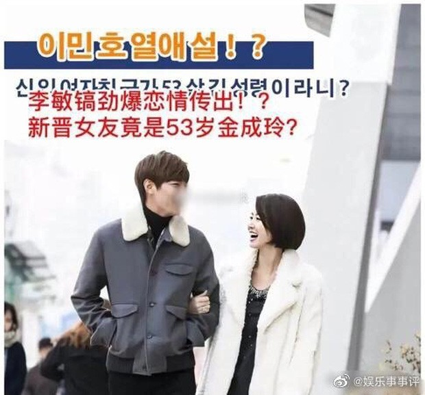 HOT- Lee Min Ho is dating Kim Sung Ryung !!!!! 2