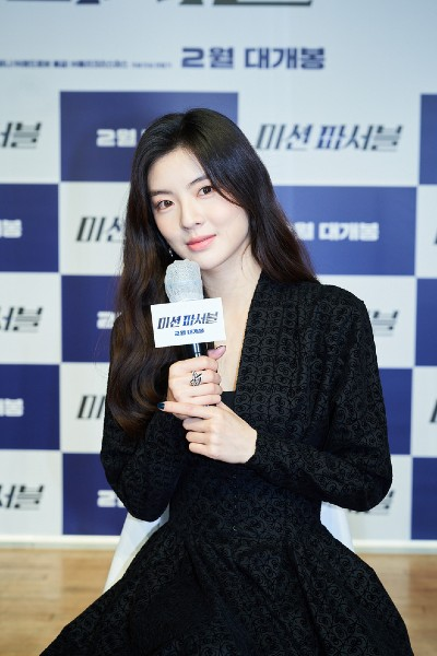 Lee Sun bin revealed Lee Kwang Soo's sweet love for her and his great support for her drama! 1