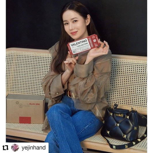 Son Ye Jin shared gifts from Valentino and could appear at the Valentino show on 1st March!