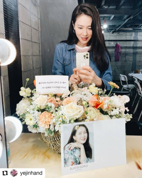 Hyun Bin's Fiancee, Son Ye Jin updated her latest Instagram post to show off the smile of a woman in love. 1