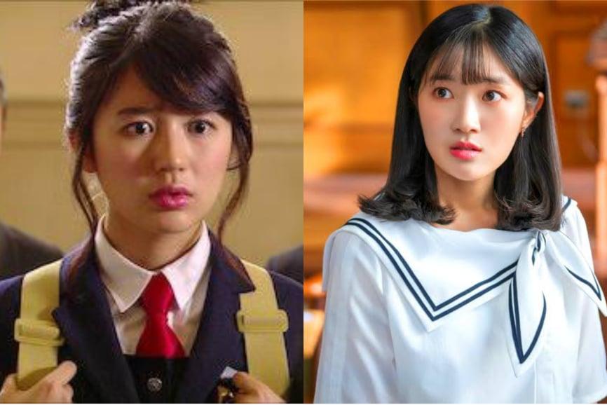 Kim Hye Yoon as Shin Chae Kyung