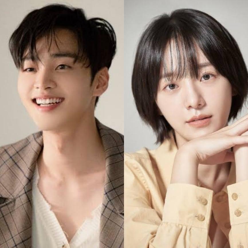 Kim Min Jae and Park Gyu Young