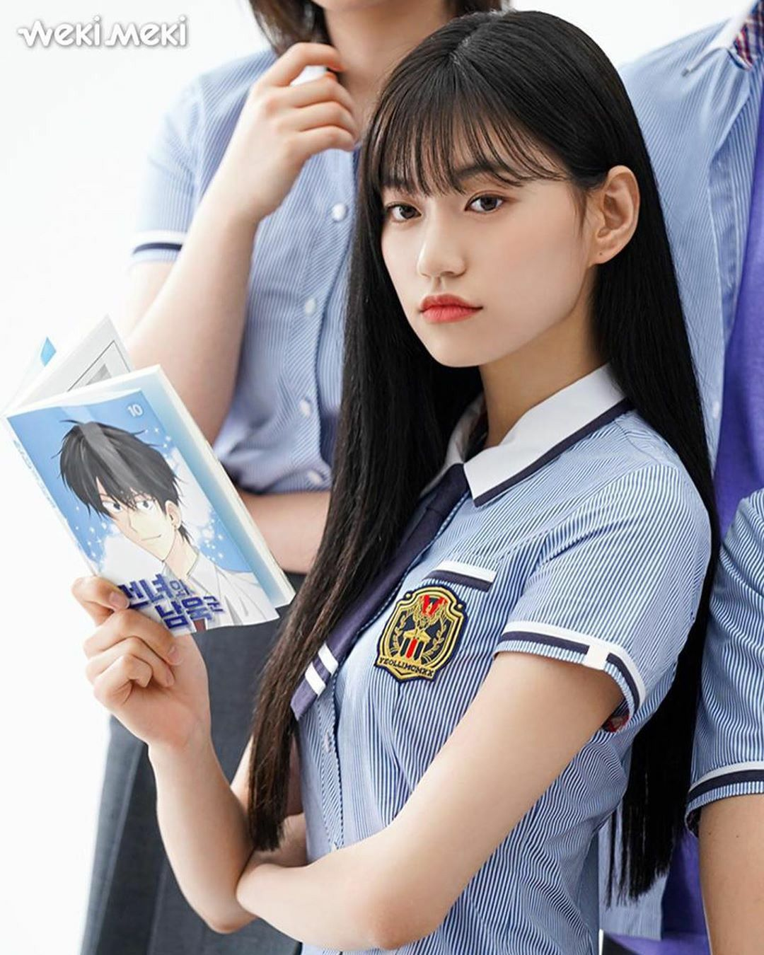 Korean Actress Kim Doyeon (1999)