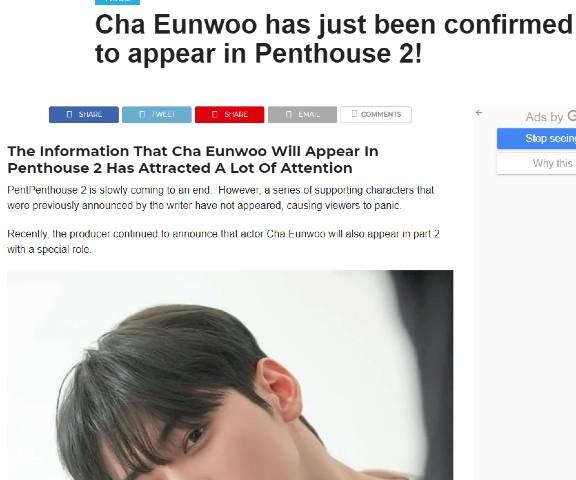 Cha Eun-woo- Penthouse 2