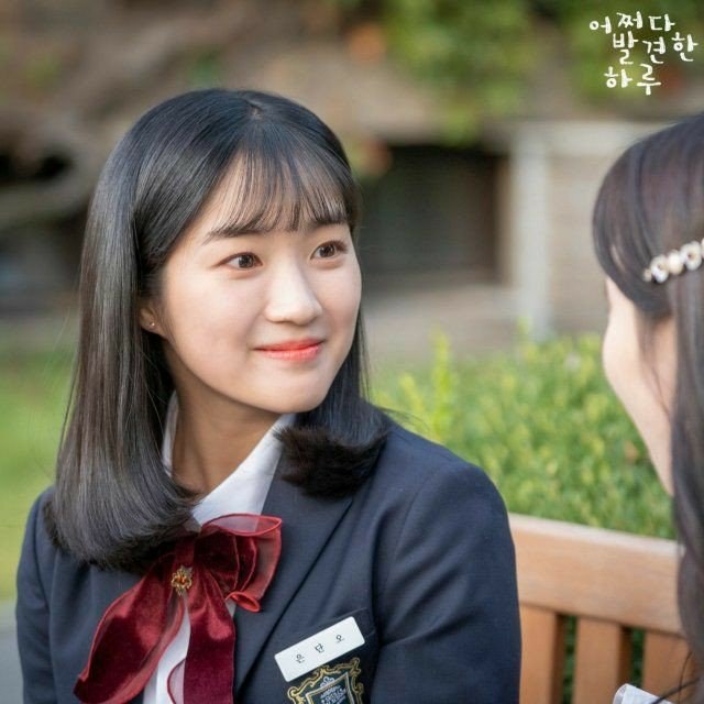 Eun Dan Oh (Extraordinary You)