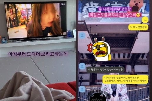 Big Bang's Taeyang , Super Junior's Heechul showed that they were big fans of 'The Penthouse 2'. 3