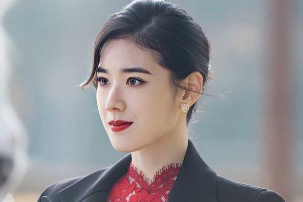 Jung Eun Chae