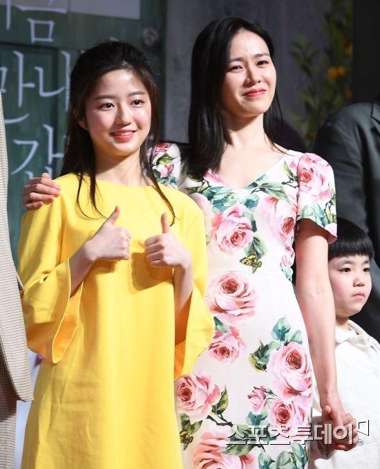 Kim Hyun Soo in Be With You