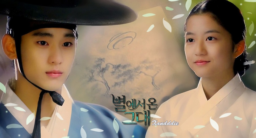 Kim Hyun Soo in My Love From the Star