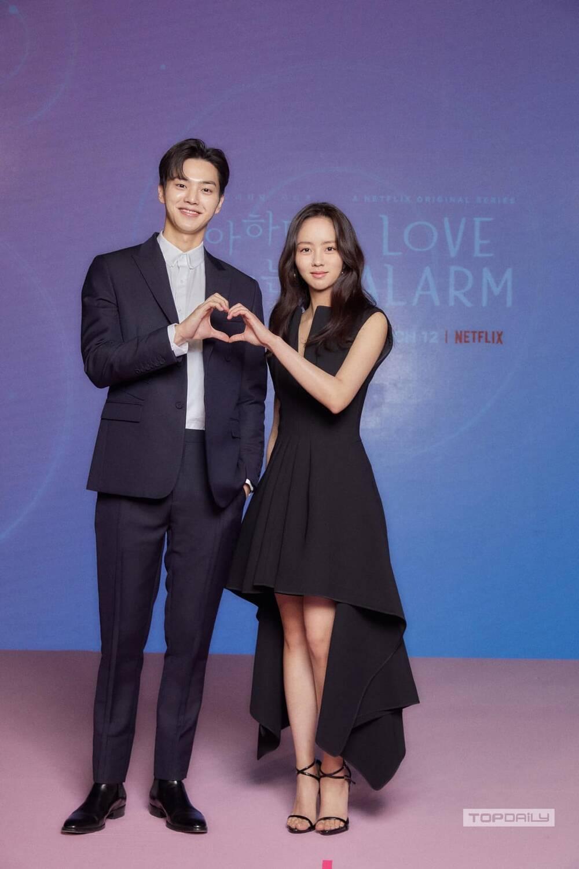 Love Alarm Season 2: Song Kang will break the love story of Kim So Hyun and Jung Ga Ram !!! 2