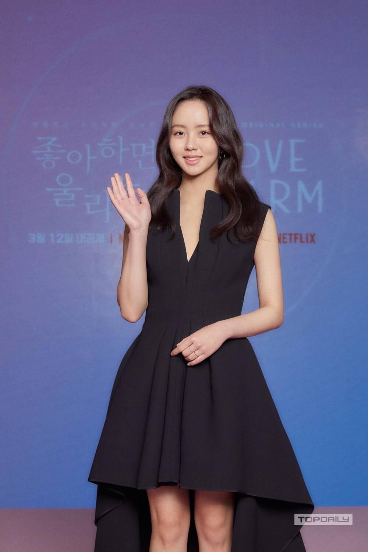 Love Alarm Season 2: Song Kang will break the love story of Kim So Hyun and Jung Ga Ram !!! 1