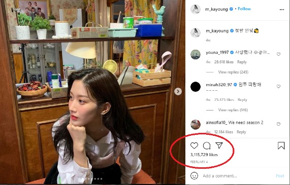 """Fans spotted the 2 photos have the most """"hearts"""" on Moon Ga Young's Instagram are the one she took with Cha Eun Woo; Fans wish True Beauty return with season 2 1"""