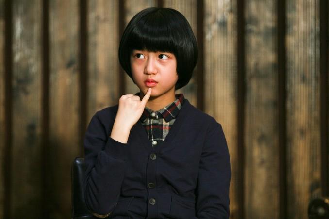 Kim Hyun Soo in Silenced