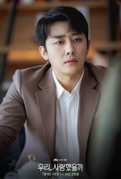 Son Ho Jun